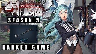Black Survival (S5)   Blunt Emma (Ranked)