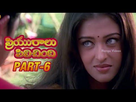 Priyuralu Pilichindi Full Movie - Part 6 12 - Ajith, Aishwarya Rai, Tabu, Mammootty video