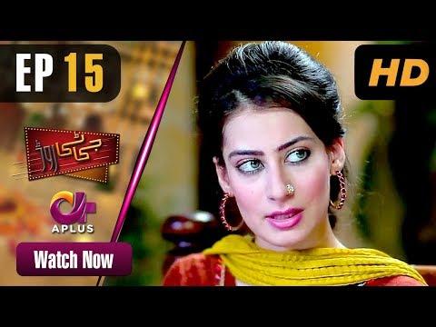 GT Road - Episode 15 | Aplus Dramas | Inayat, Sonia Mishal, Kashif, Memoona | Pakistani Drama