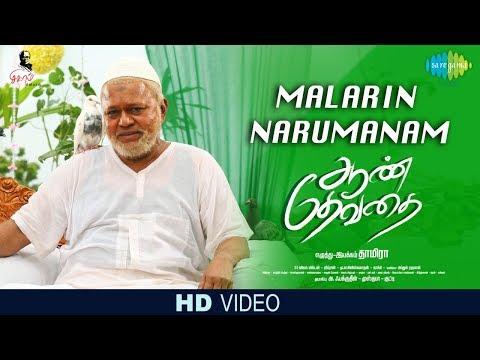 Malarin Narumanam - Video | Aan Dhevathai | Samuthirakani |Ghibran |Kaviko Abdul Rahman |Yazin Nizar
