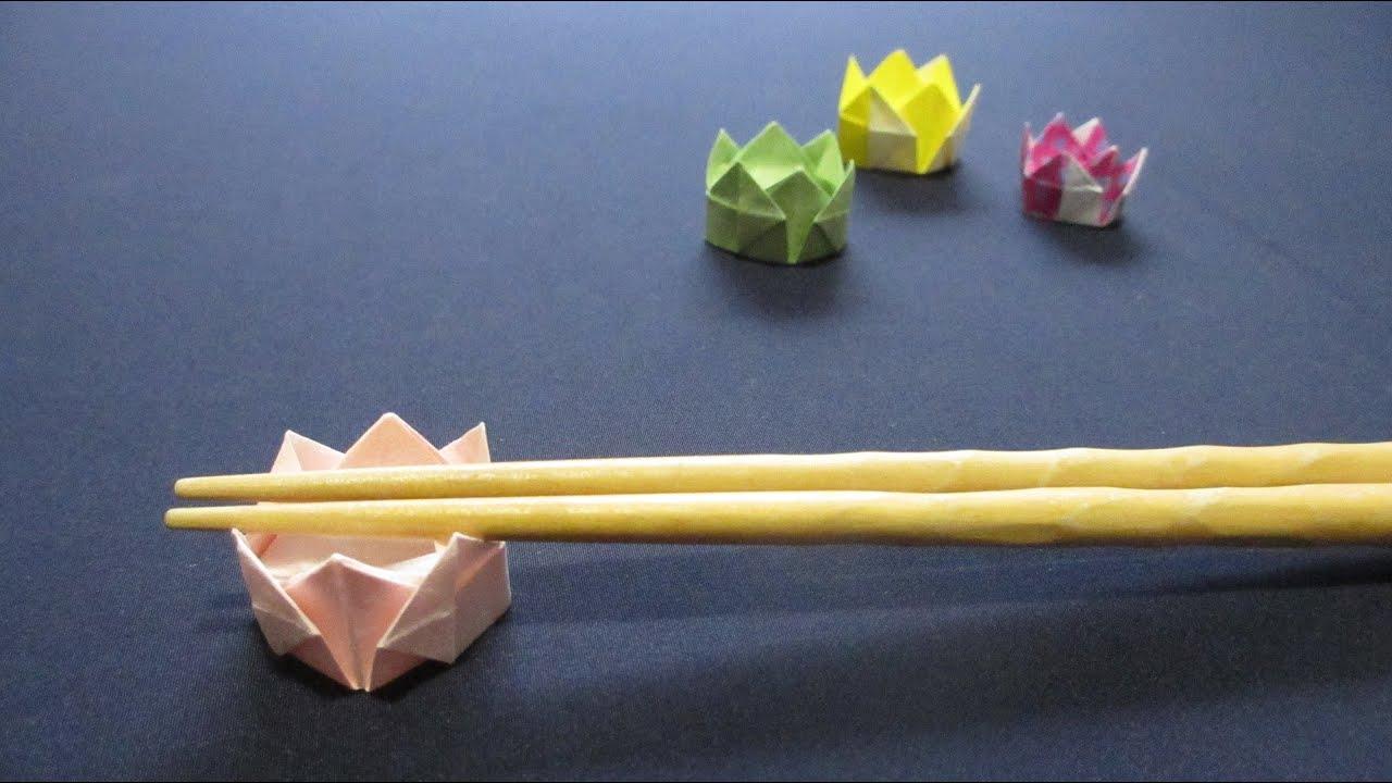 すべての折り紙 折り紙で作る箸置き : Origami Crown