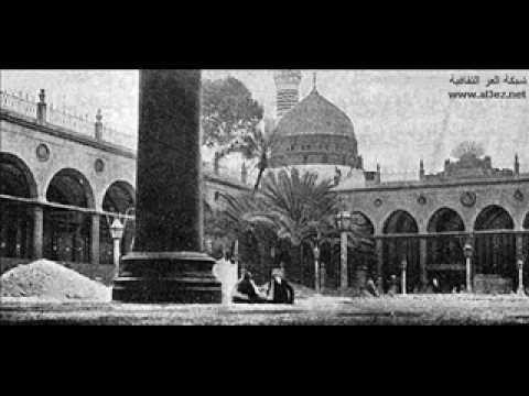 HALEEMA MAIN TERE MUQADDRAN TO SADQE- ANAS YOUNUS .wmv