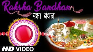Raksha Bandhan,Rakhi Special Song, BABUL SUPRIYO, DEBASHISH, PRIYA, PARO,HD Video,Festivals of India