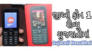 Jio Phone Review in Gujarati |  Is it Worth in  2018 ? Gujarati HasuBhai