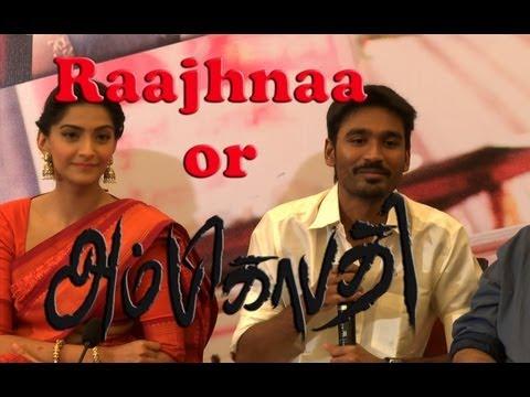 Actor Dhanush's debut film in Hindi Raanjhanaa has been dubbed into Tamil as Ambikapathy. [RED PIX]