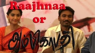 Raanjhanaa - Actor Dhanush's debut film in Hindi Raanjhanaa has been dubbed into Tamil as Ambikapathy. [RED PIX]
