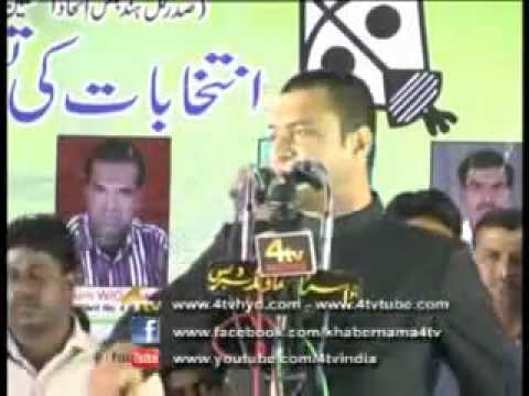 Babri Masjid Issue   Akbaruddin Owaisi Speech