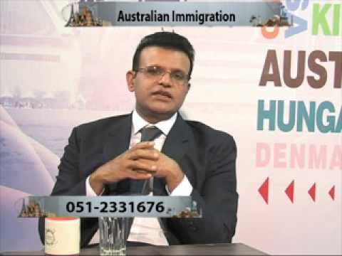 Mr  Rizwan Ul Haque Australian immigration consultant mara agent3  Part 4