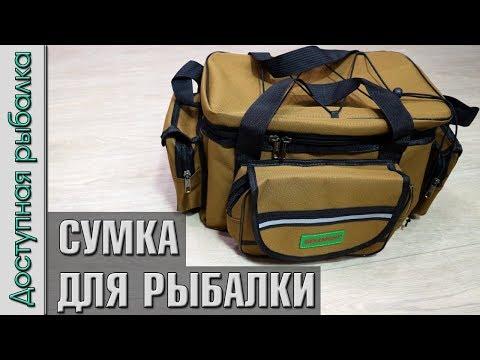 Вместительная сумка для рыбалки с АлиЭкспресс с влагозащитой | SeaKnight SK003 | Подробный обзор