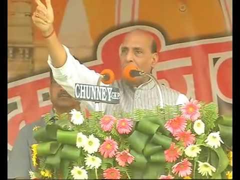 Shri Rajnath Singh addresses Public Meeting in Railway Ground, Mau, Uttar pradesh