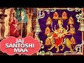 Jai Santoshi Maa (1975) Full Hindi Movie | Kanan Kushal, Bharat Bhushan, Ashish Kumar, Anita Guha