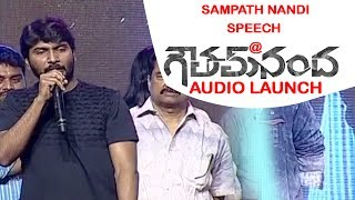 Sampath Nandi Speech @ Goutham Nanda Audio Launch || Gopichand, Hansika, Catherine Tresa