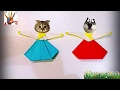 簡單折紙 時尚 精美的韓服