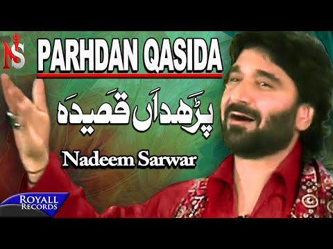 Nadeem Sarwar - Parhdan Qasida (2009) video