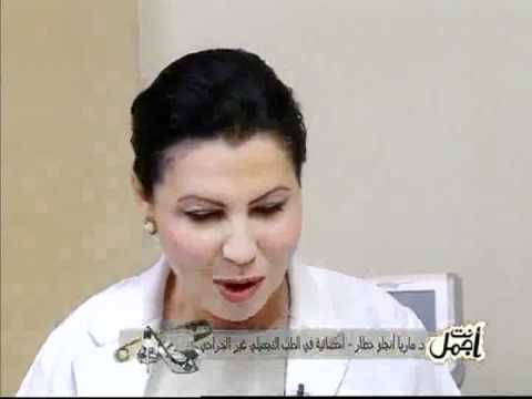 Aesthetica Clinic Dubai - Isolaz The Gold Standard for Treatment of Acne - dubai tv