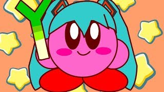 Kirby is actually a girl (you're just stupid)
