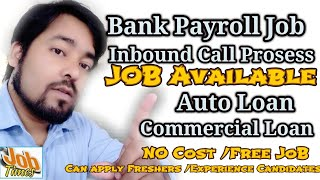 Home Loan, customer (care inbound) Sales Executives for Auto Loan, Commercial Loan Vecency Now Apply