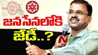 CBI JD Lakshmi Narayana resign His Job to Enter Politics