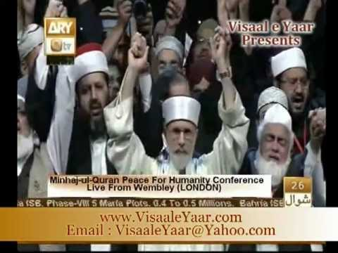 Qasida Burdah Sharif( Peace Conference In Wembley London)by Visaal video