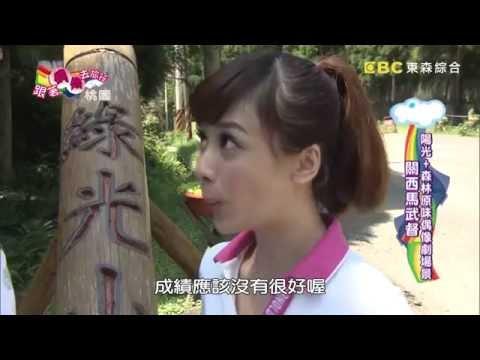 台灣-跟著偶像去旅行