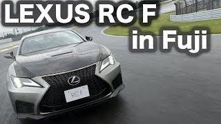 """【レクサス RC F 新型試乗】""""普通に""""超高速走行を楽しめる。そこに「F」の真髄あり…桂伸一"""