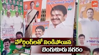 Congress and JDS Party Hordings in Bangalore City for Kumaraswamy Oath Ceremony