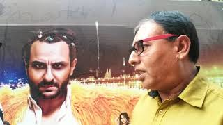 Kaalakaandi public review by Wise Man
