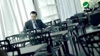 Saber Al Rebai - Ajmal Moukhtasar - Video Clip | صابر الرباعي ... أجمل مختصر - فيديو كليب