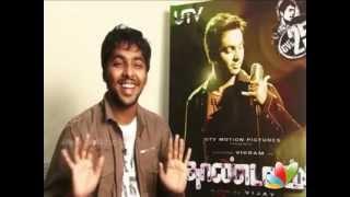 Thaandavam - GV Prakash On Thaandavam | GVP 25th Film | Latest Tamil Movie