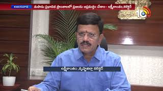 Pethai Cyclone Update: Cyclone warning Alerts to All Dept officials | Collector Lakshmikanth