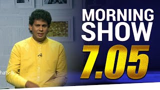 Siyatha Morning Show - 6.55  19 - 11 - 2020