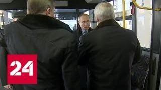 Владимир Путин прибыл в Ростов-на-Дону - Россия 24