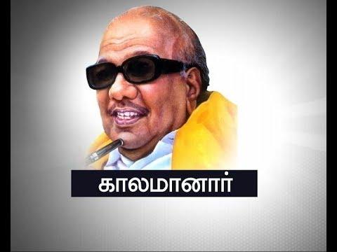 #BREAKING : திமுக தலைவர் கருணாநிதி மாலை 6.10 மணிக்கு காலமானார் - காவேரி மருத்துவமனை