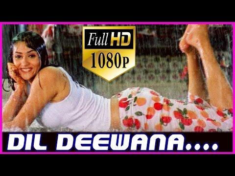 Gemini Full Hd 1080p Video Songs (దిల్ దీవానా..) - Telugu Video Songs - Venkatesh ,namitha video