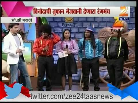 Vidya Balan Dances On The Sets Of Chala Hawa Yeu Dya