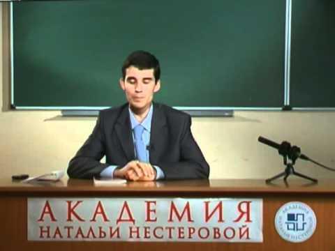 """""""головно-процессуальное право (лекци¤ 1)"""