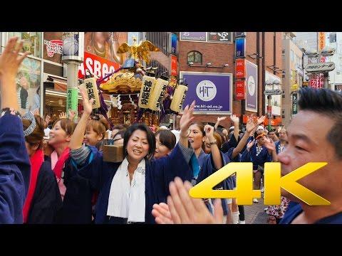 Tokyo Shibuya Mikoshi Parade - 渋谷金王八幡例大祭 - 4K Ultra HD