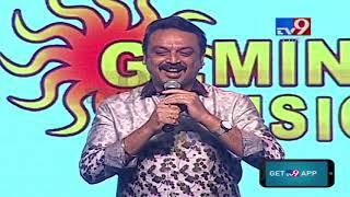 Naresh Speech @ Tholi Prema Audio Launch || Varun Tej || Raashi Khanna