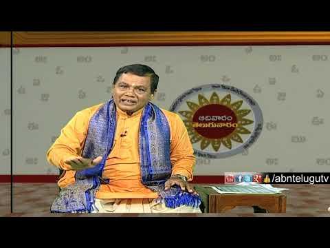 Meegada Ramalinga Swamy Proverb about God | Adivaram Telugu Varam