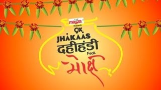 Jhakaas Dahi Handi Song | feat Moksh Band | HD