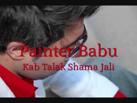 Painter Babu - Kab Talak Shama Jali video