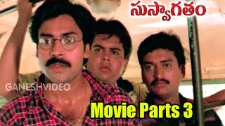 download lagu Suswagatham Movie Parts 3/13 - Pawan Kalyan, Devayani - gratis