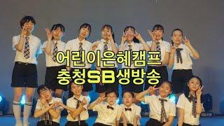 충청sb 부여 겨울어캠 생방송(라이브)