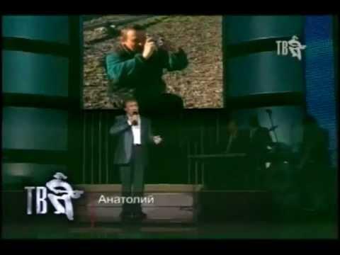 Анатолий Полотно - Станция Валежная (Live)
