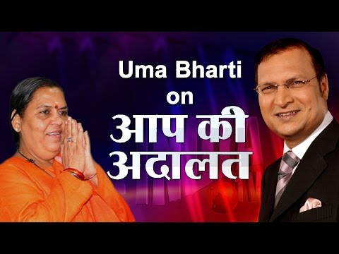 Minister Of Water Resources Of India Uma Bharti In Aap Ki Adalat ( Full  Episode)  | India Tv