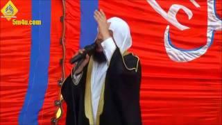 خطبة العيد المليونية لفضيلة الشيخ محمد بن عبد الملك الزغبي