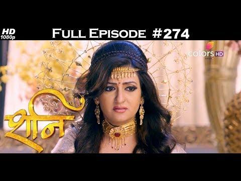 Shani - 24th November 2017 - शनि - Full Episode thumbnail