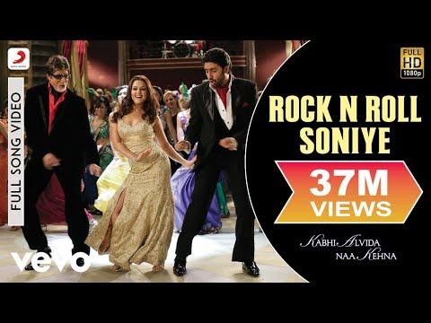 Shankar Mahadevan;Shaan;Mahalaxmi Iyer - Rock N Roll Soniye