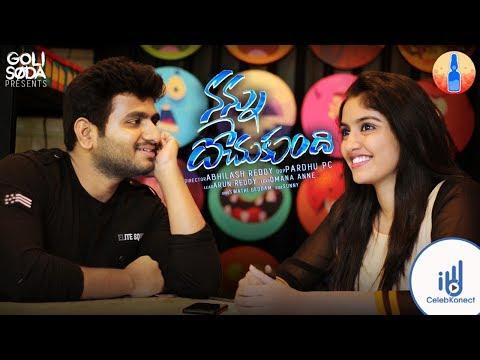 Nannu Dhochukundi Short Film   Latest Telugu Short Film 2018   Abhilash Reddy   CelebKonect