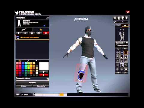 Apb reloaded как создать персонажа